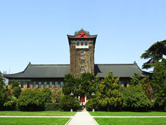 南京大学全国排名