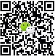2016年南京大学工商管理(专业学位)专业考研复试分数线