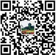 2016年南京大学会计硕士(专业学位)专业考研复试分数线
