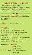 南京大学考研辅导班_南京大学考研培训班