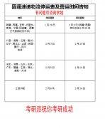 乐虎国际APP_乐虎国际娱乐登录网址-乐虎直播下载网址春节期间发货通知