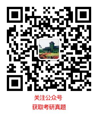 南京大学研究生微信号